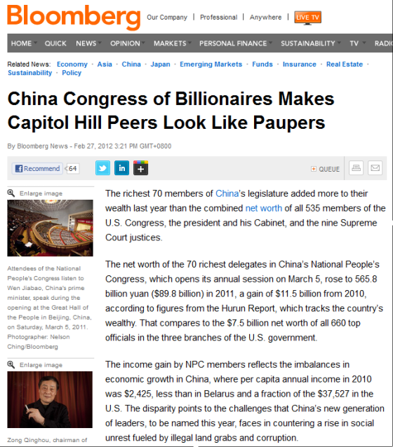 http://www.bloomberg.com/news/2012-02-26/china-s-billionaire-lawmakers-make-u-s-peers-look-like-paupers.html