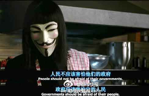 china-v-for-vendetta