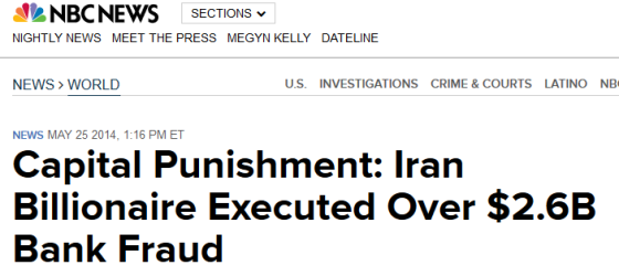 Iran Billionaire Executed.png