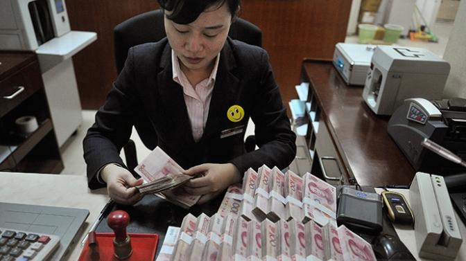 China Slaps World Bank