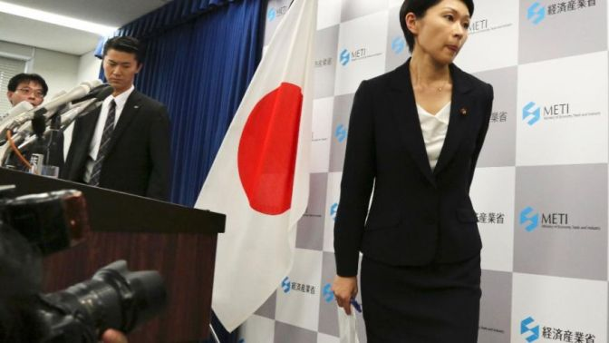 Japan Trade Minister Resigns-5