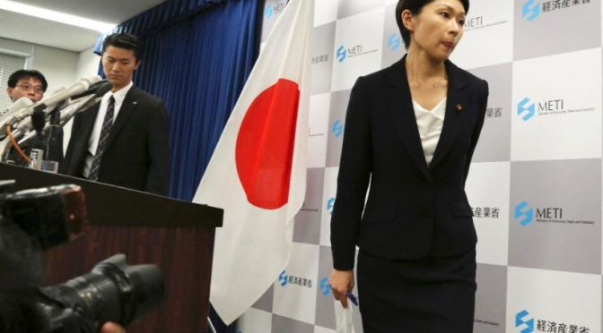 Japan's Unprecedented Resignations Amid Political Scandals Japan-trade-minister-resigns-5