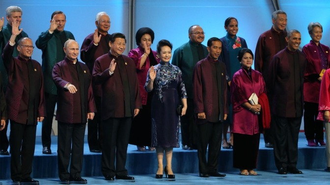 #Shawlgate & Star Trekking Highlighted the APEC Summit 2014
