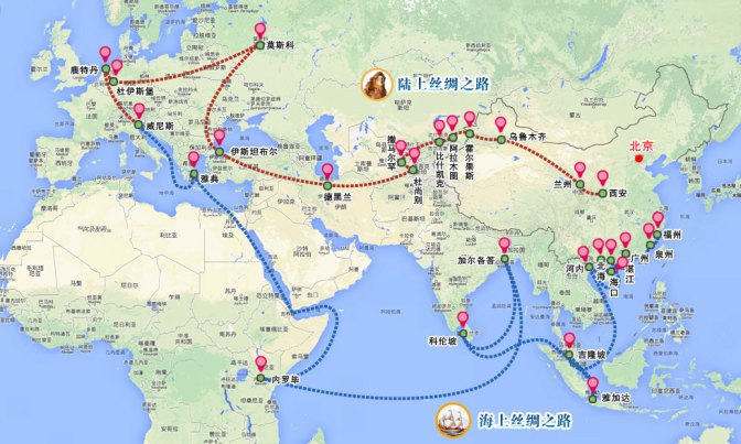China Announces $40 B Silk Road fund