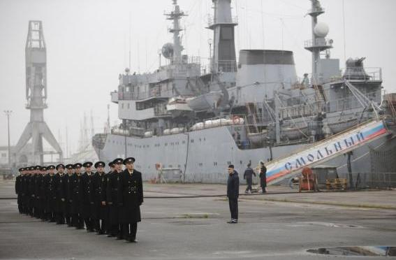 Russia Conducted Military Exercise in English Channel