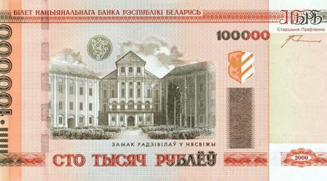 Russia's Monetary Solution