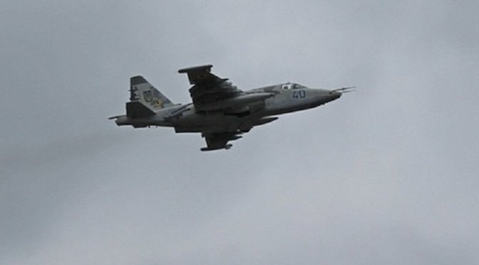 Ukrainian Combat Jet Returned Without Missiles After MH17 Crash [Updated]