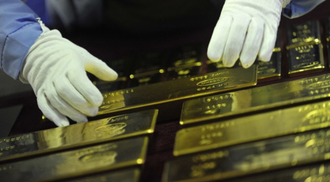 Ukraine CB Lost $300,000 in gold, Gained Expensive Lead