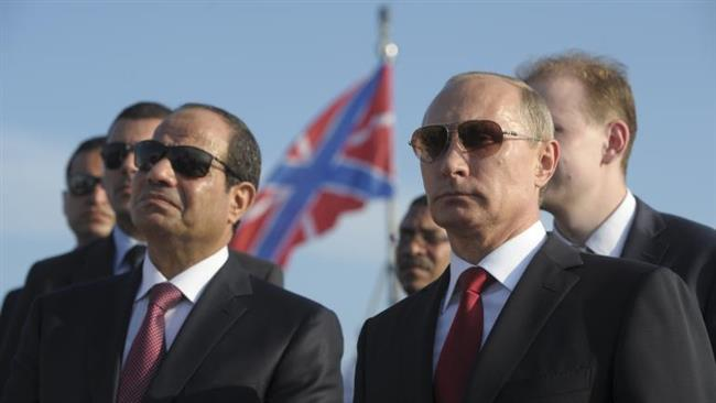 Egypt Joins Anti-ISIS Coalition