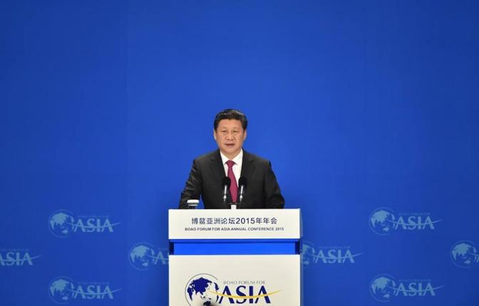 The Common Destiny for Asia