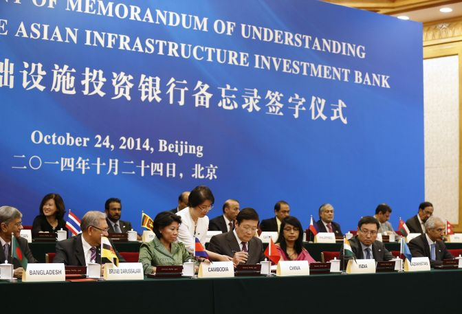 AIIB is A Gift to the World