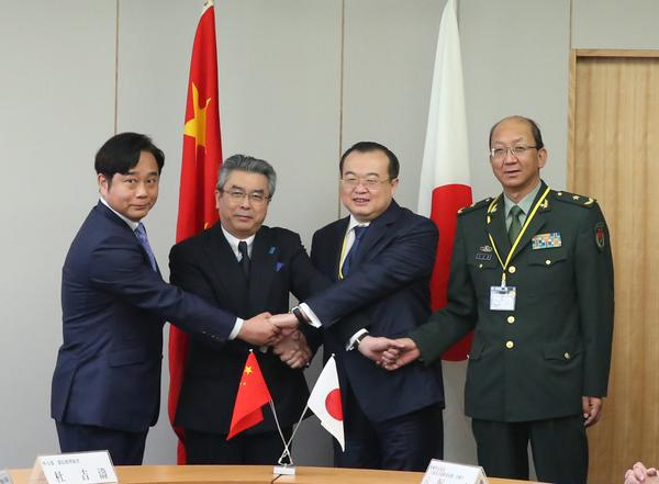 China, Japan and South Korea Hold High Level Meeting