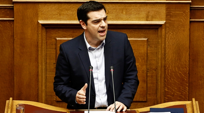Greece Threatens to Seize German Property For Unpaid WW2 Reparations