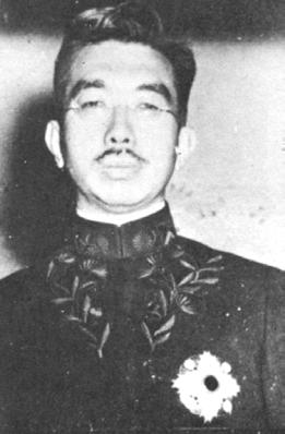 Emperor Hirohito wearing Maltese cross.