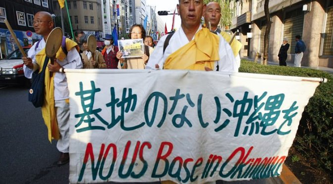 Okinawan Gov't Wants U.S. Military Base Out