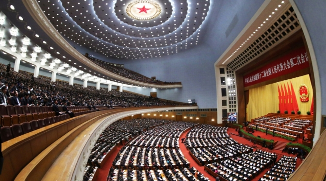 China's Congress Charts a New Path for the World