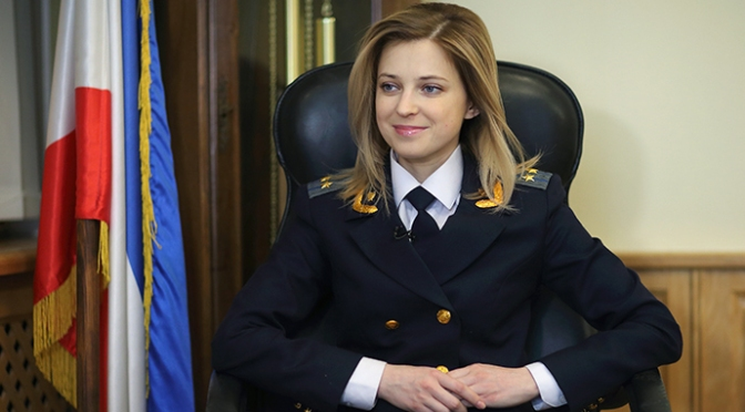Earth's Prettiest Prosecutor Receives Threats from Fascist Kiev