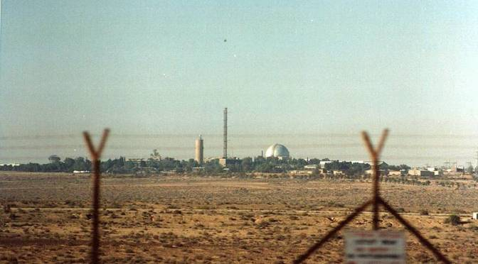 How Israel Hid Its Secret Nuclear Weapons Program