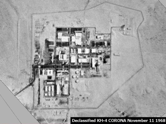 Nuclear_reactor_in_dimona_(israel)