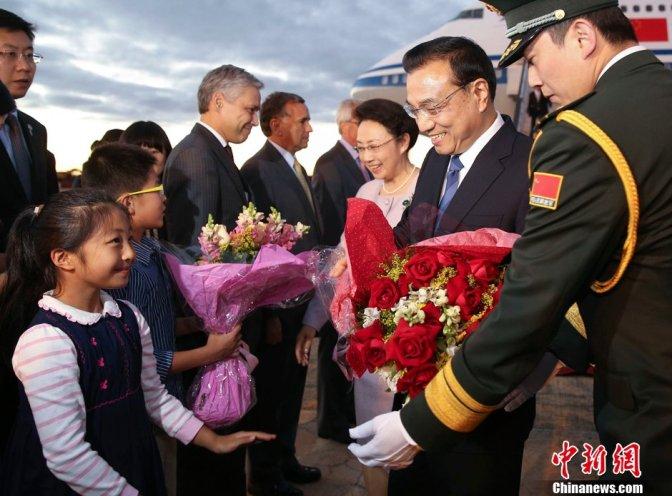 Li Keqiang arrives in Brazil