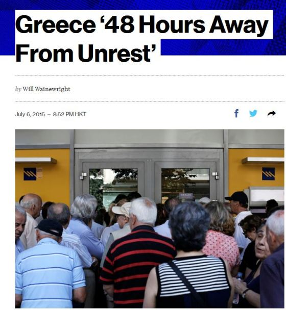 48 hours away from greek unrest