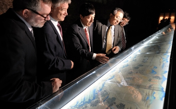 New Silk Road Accelerates 2.0