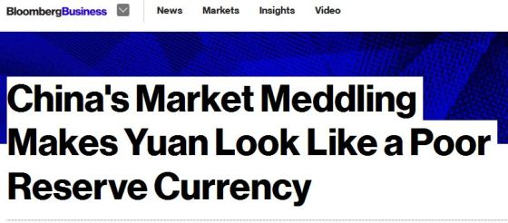 bloomberg mocking yuan