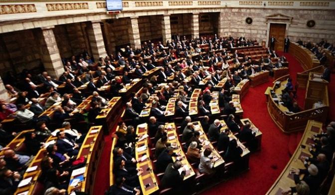 Greek Parliament Capitulates to Germany / EU Lenders