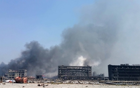 UPDATE Tianjin China Explosion 4496