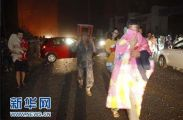Tianjin-City-explosion