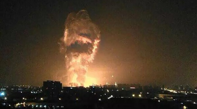 Massive Explosions in Tianjin, China; 112 Confirmed Dead