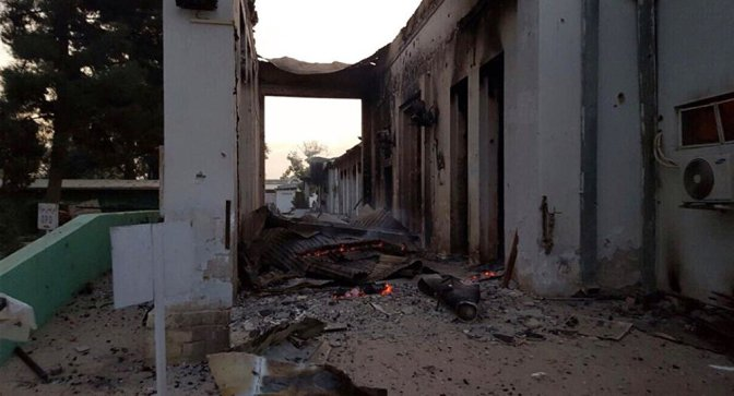 kunduz aftermath