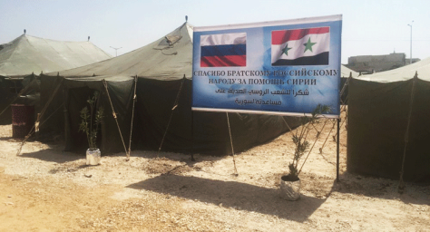 russian-refugee-camp-in-syria