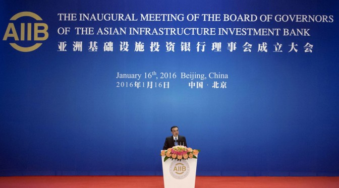 AIIB development bank officially launched