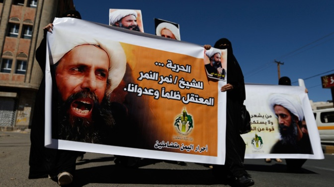 Saudi Executed Sheik al-Nimr to Draw Conflict with Iran, Justify US Intervention
