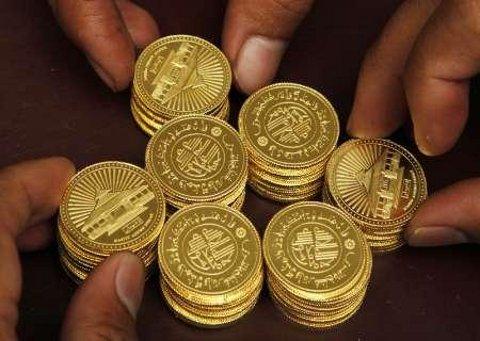 gold-dinar-grab