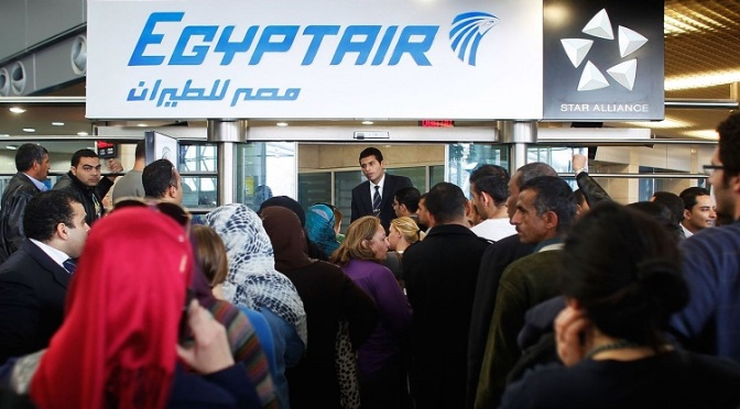 EgyptAir Flight MS804 Forced Disappearance is Covert WW3 Collateral Murder