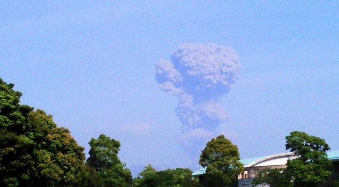 Mushroom Cloud Appeared in Japan After it Caused Market Shock Last Week