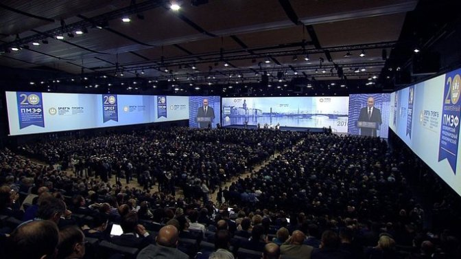 'Capitalizing on the New Global Economic Reality' | 20th International Economic Forum