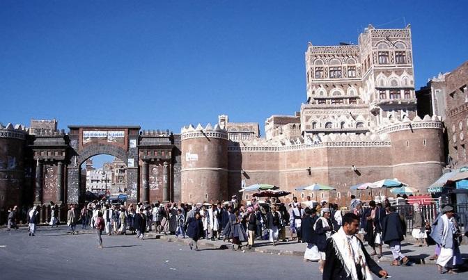 yemeni-historical-heritage