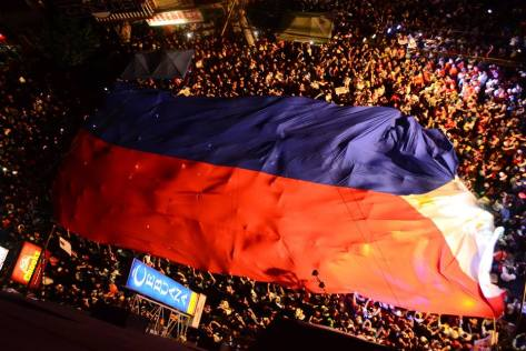 The Ongoing Philippine Revolution is Catching Fire Duterte-flag