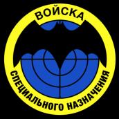 spetsnaz_emblem-svg_
