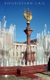 birobidzhan-main-square