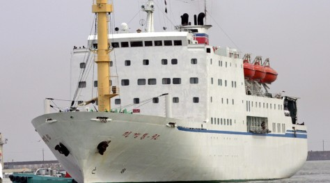 FILE PHOTO North Korean ferry Mangyongbong-92 © Toshiyuki Aizawa / Reuters