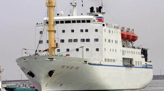 FILE PHOTO North Korean ferry Mangyongbong-92 © Toshiyuki Aizawa / Reuters