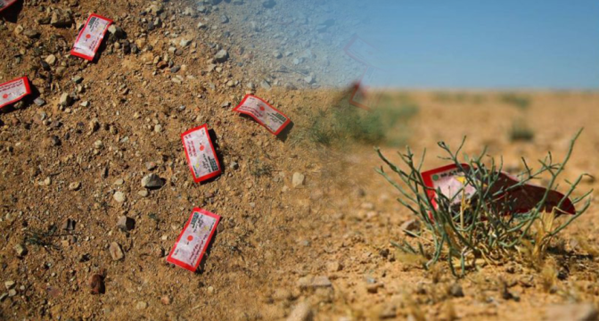 The Uninvited US Military Drops Leaflets Warning Syrian Military Not to Advance, But Retreat