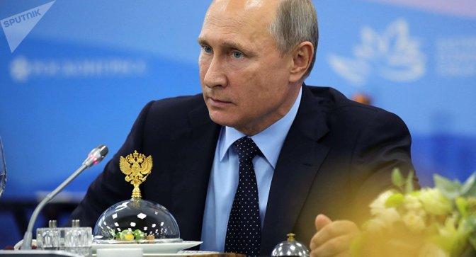 'There Will Be No New Korean War' | Putin