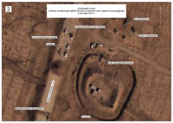 Russian sat photos re US Humvees in ISIS camp (3)