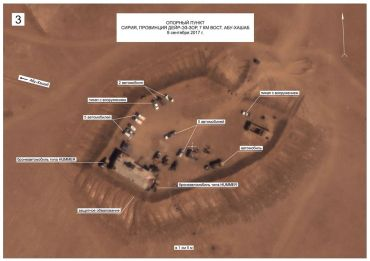 Russian sat photos re US Humvees in ISIS camp (4)