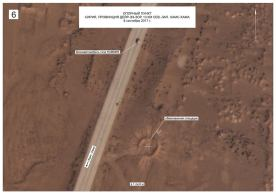 Russian sat photos re US Humvees in ISIS camp (7)